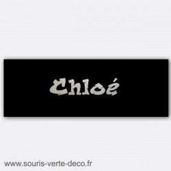 Plaque de porte prénom tag graffiti noir argent chambre ado ou enfant, personnalisable